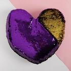 "Soft toy ""Heart"" sequins purple gold"