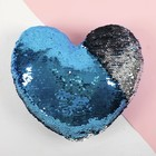 серебрянно-голубой