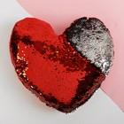 Мягкая игрушка «Сердце», пайетки, цвет серебряно-красный - фото 105498544