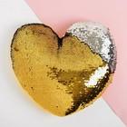 Мягкая игрушка «Сердце», пайетки, цвет серебряно-золотой - фото 105498547