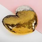 Мягкая игрушка «Сердце», пайетки, цвет серебряно-золотой - фото 105498548