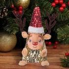 """Новогодняя игрушка пайетками """"Олень""""+ 2 цвета пайеток, меховые палочки"""
