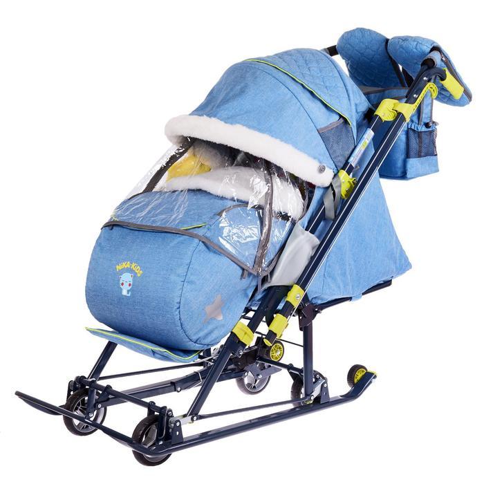 Санки коляска «Ника Детям НД 7-7», дизайн в джинсовом стиле, цвет синий, механизм качания