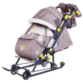 Санки коляска «Ника Детям НД 7-7», дизайн в джинсовом стиле, цвет серо-коричневый, механизм качания