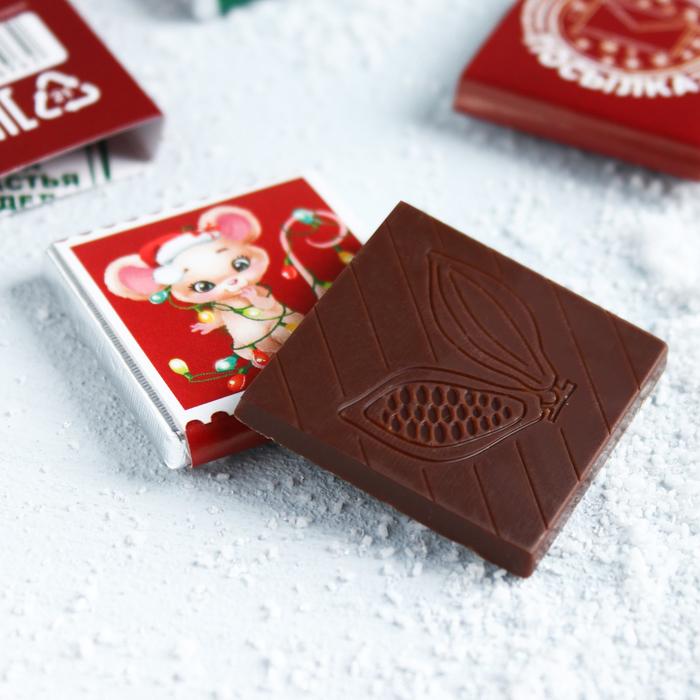 Картинки про, шоколад в уфе открытка