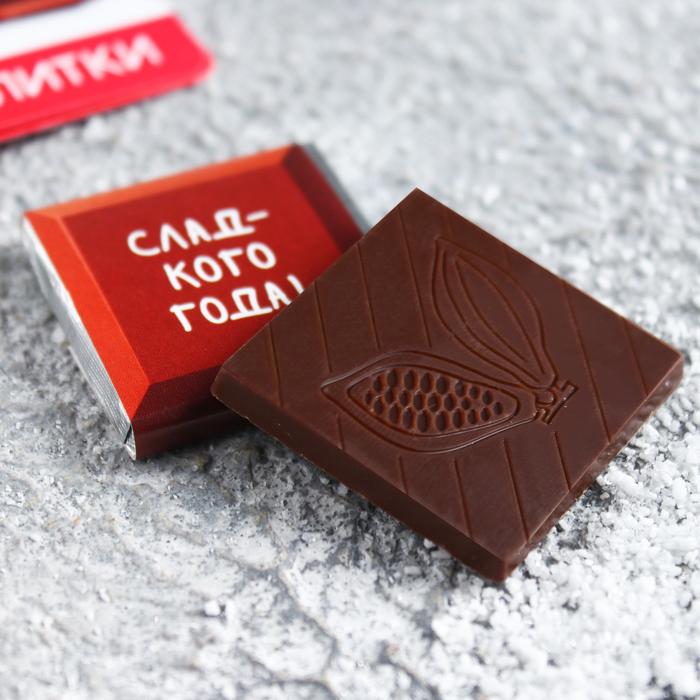 Шоколадная открытка будь в шоколаде, рисунки