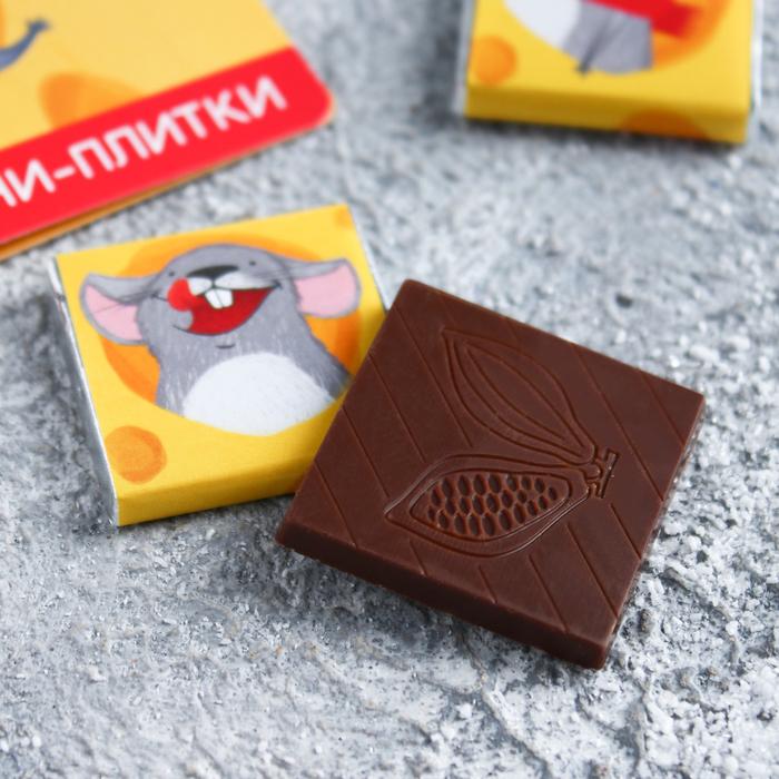 Открытки с шоколадом цена, открытке