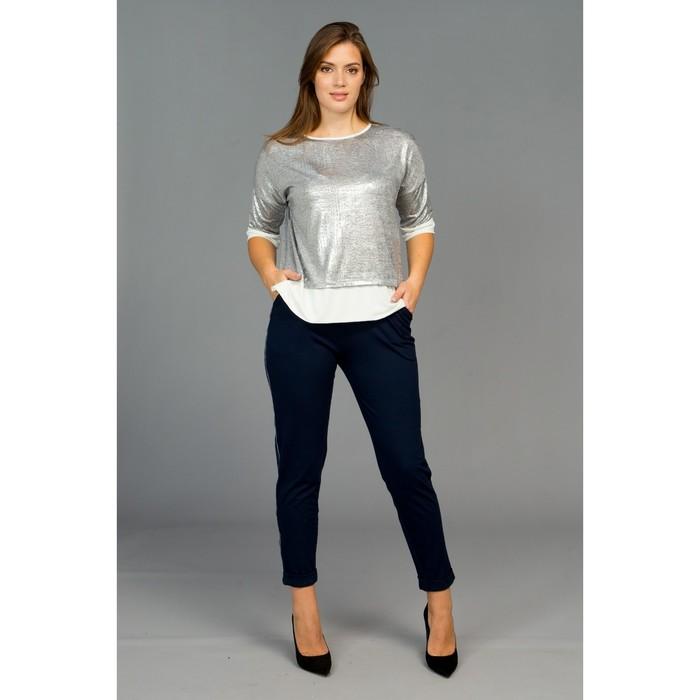Джемпер женский «Мистика», цвет серебряный, размер 48