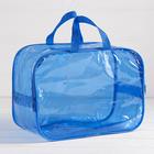 Косметичка-сумочка, отдел на молнии, 2 ручки, цвет голубой