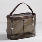 Косметичка-сумочка, отдел на молнии, с ручкой, цвет коричневый