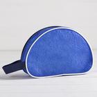 Косметичка ПВХ, отдел на молнии, цвет синий - фото 1770896