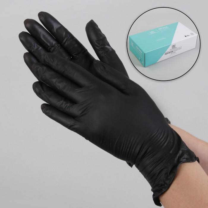 Перчатки виниловые для маникюра, размер M, 50 пар/100 шт