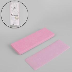 Полоски для депиляции, 20 × 7 см, 50 шт, цвет розовый