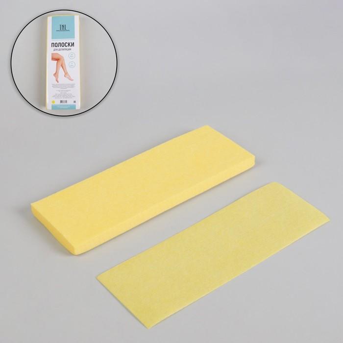 Полоски для депиляции, 20 × 7 см, 50 шт, цвет жёлтый