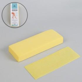 Полоски для депиляции, 20 × 7 см, 100 шт, цвет жёлтый