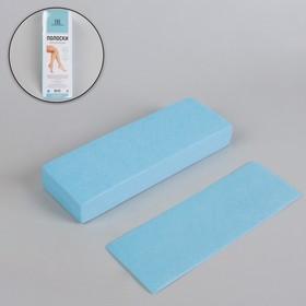Полоски для депиляции, 20 × 7 см, 100 шт, цвет голубой