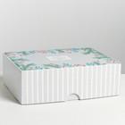 Складная коробка Hello, winter, 30.7 × 22 × 9.5 см