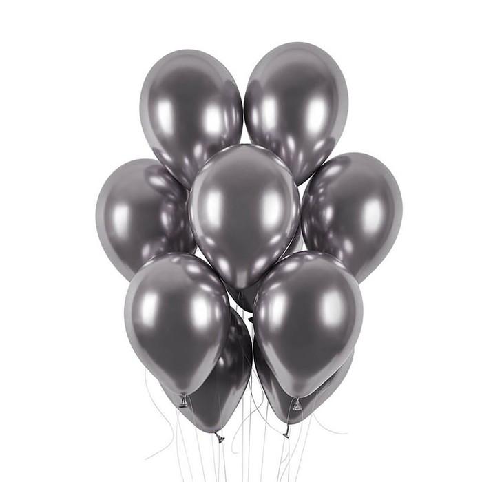 """Шар латексный 14"""" «Хром», набор 50 шт., цвет серый - фото 798271294"""