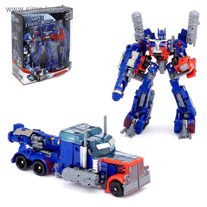 """Робот трансформер """"Оптимус"""""""