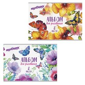 Альбом для рисования, А4, 8 л, скоба, обл картон, с раскраской, ЮНЛАНДИЯ, Бабочки Ош