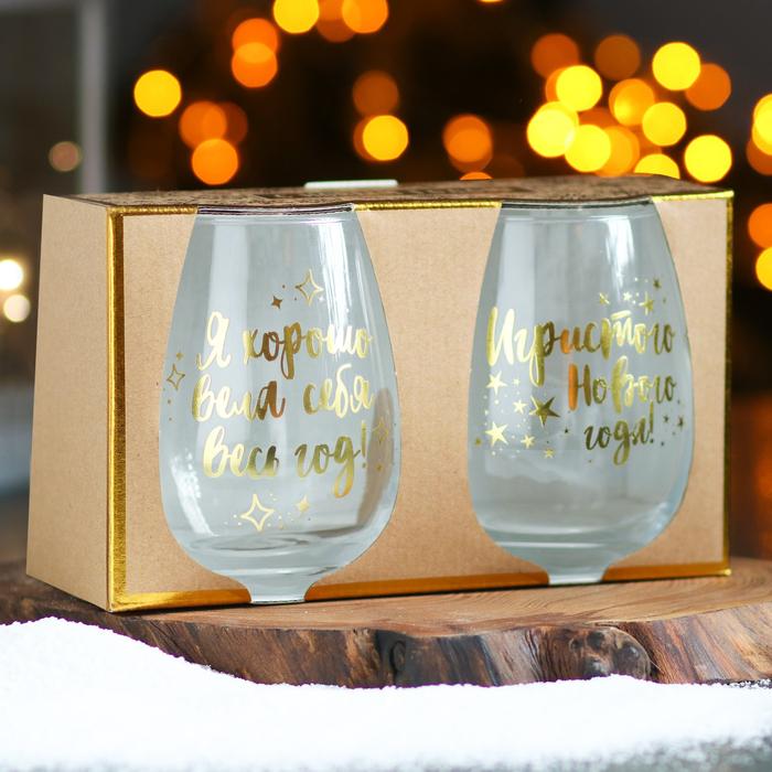 Набор «Игристого Нового года»: стакан 620 мл, стекло, 2 шт.