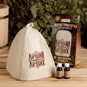 """Подарочный набор """"Крепкого здоровья"""": шапка с вышивкой, 2 масла по 15 мл"""