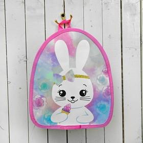 Рюкзак детский 'Зая', 21*7*25 розовый Ош