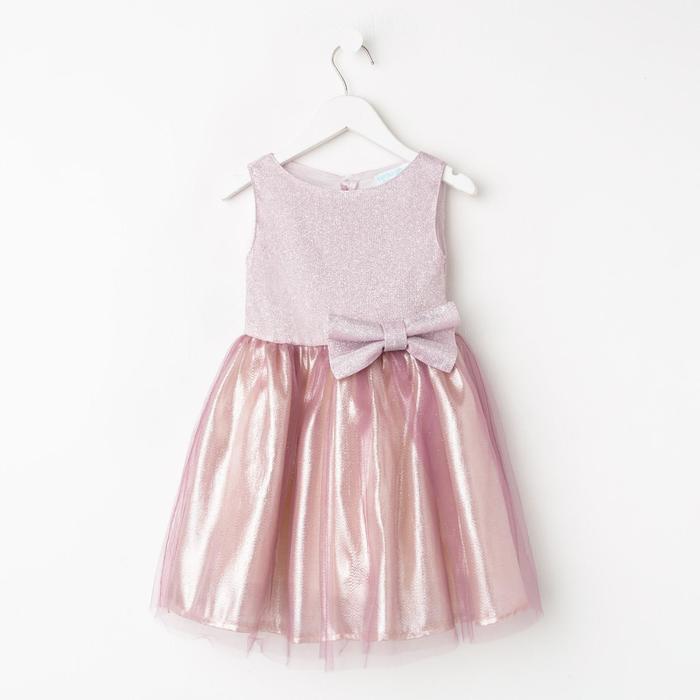 Платье нарядное детское KAFTAN, рост 134-140 см (36), золотой