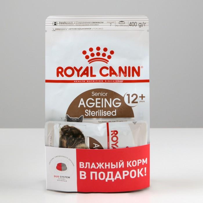 Сухой корм RC Sterilised +12 для стерилизованных кошек, 400 г + пауч 85 г
