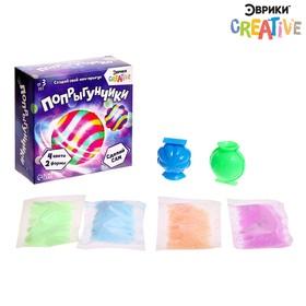 Набор для опытов «Попрыгунчики», 2 формы, 4 цвета