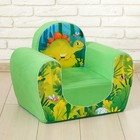 Мягкая игрушка-кресло «Динозавры», цвет зелёный - фото 1003874