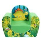 Мягкая игрушка-кресло «Динозавры», цвет зелёный - фото 1003875