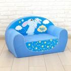 "Toy sofa ""Bunnies"", color blue"