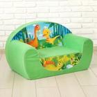 Мягкая игрушка-диван «Динозавры», цвет зелёный - фото 105448550