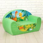 "Toy sofa ""Dinosaurs"", color green"