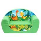 Мягкая игрушка-диван «Динозавры», цвет зелёный - фото 105448551