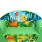 Мягкая игрушка-диван «Динозавры», цвет зелёный - фото 105448552