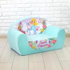 Soft toy-Sweet couch Princess, color turquoise