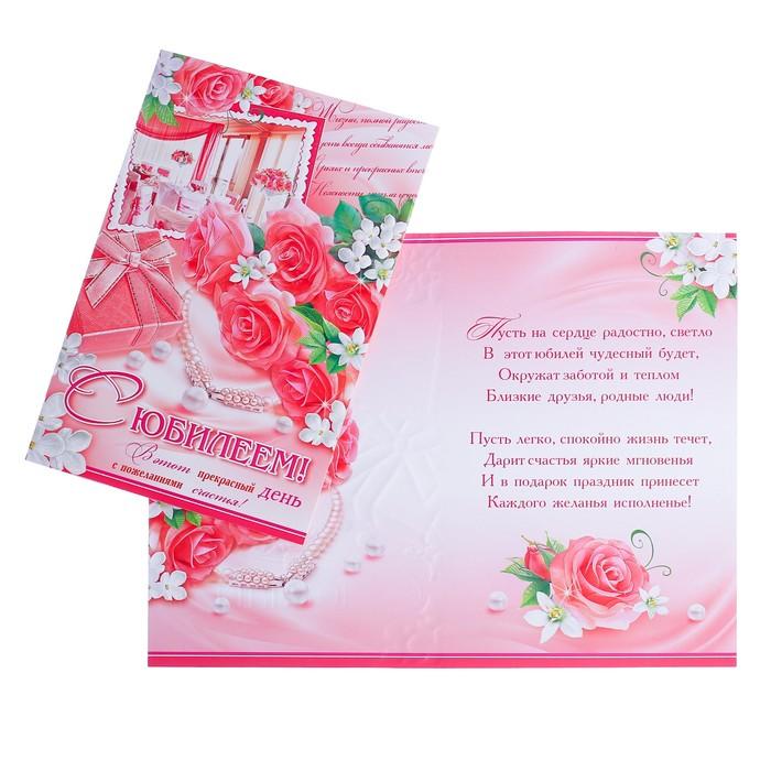 мир открыток краснодар подарок хэндмейд открытки