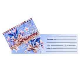 Приглашение 'Универсальное' глиттер, цветы, голубой фон Ош