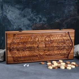 Нарды ручной работы «Джокер», массив ореха, 55х25х6.5 см