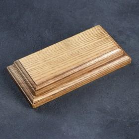 Подставка-подиум, 19 × 9,5 см, массив дуба