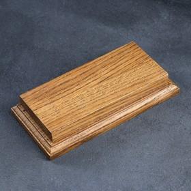Подставка-подиум, 19 × 9 см, массив дуба