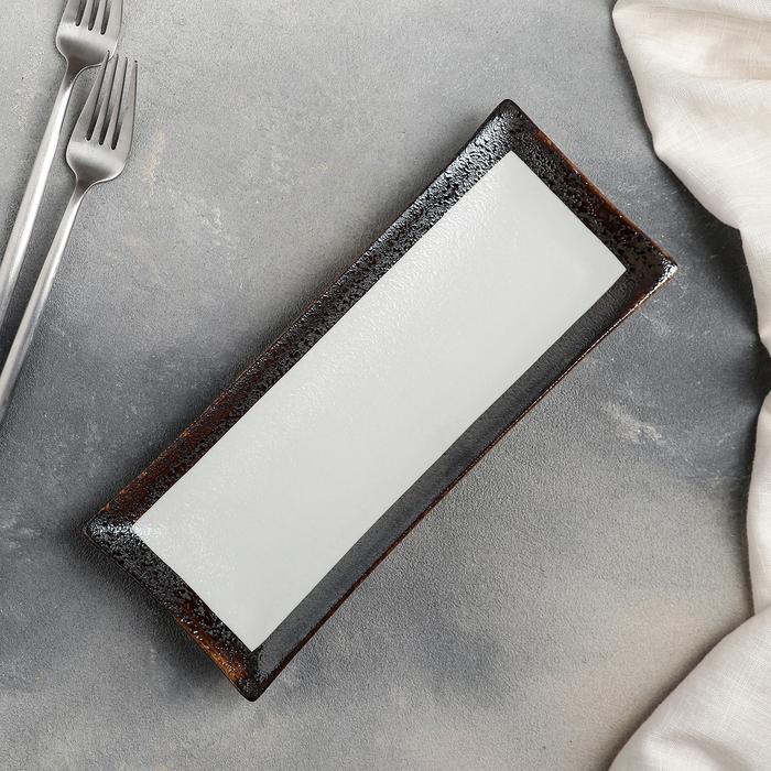 Блюдо «Браун», 26,5×10,5×2,5 см, цвет белый - фото 798271920