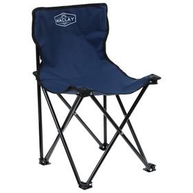 Кресло туристическое, складное, до 50 кг, размер 35 х 35 х 56 см, цвет синий Ош