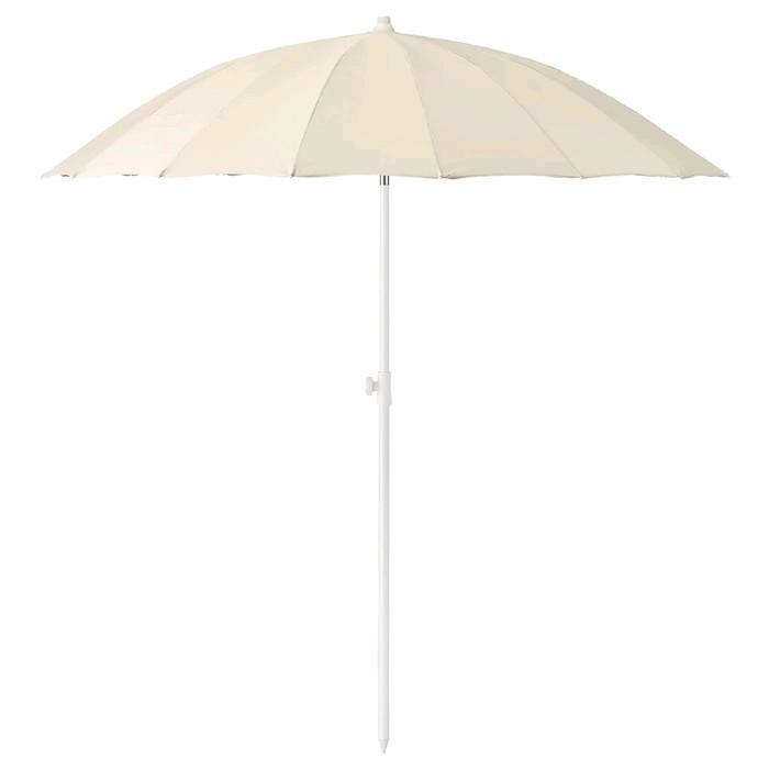 Зонт от солнца САМСО, цвет бежевый