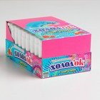 """Candy """"Chill"""" tablets with STRAWBERRY flavor(with pop),14g"""