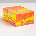 """Chewing candy with Orange flavor """"Electroshock"""",20g"""