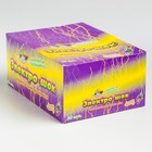 """Chewy candy with Grape flavor """"Electroshock"""",20g"""