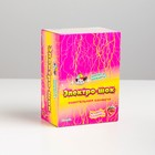 "Chewing candy strawberry flavor ""Electroshock"",20g"